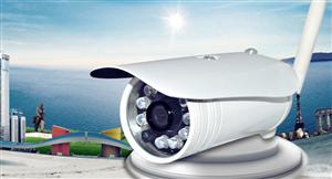 Cung cấp & lắp đặt hệ thống Camera quan sát
