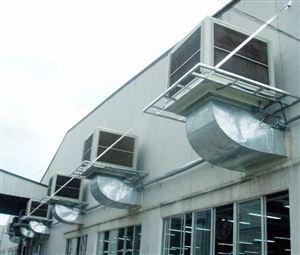 Cung cấp thi công lắp đặt hệ thống tăng áp hút khói